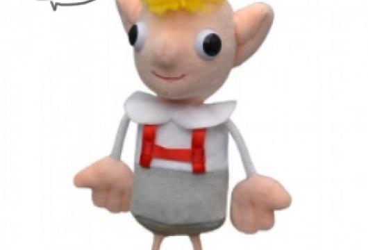 Czech Toy: Talking Puppet Hurvinek