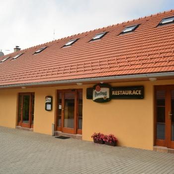 Оленина пир + живая музыка в Чешской Республике: Пльзеньский край